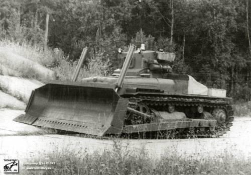 бульдозер дз-130 на базе трактора т-130: